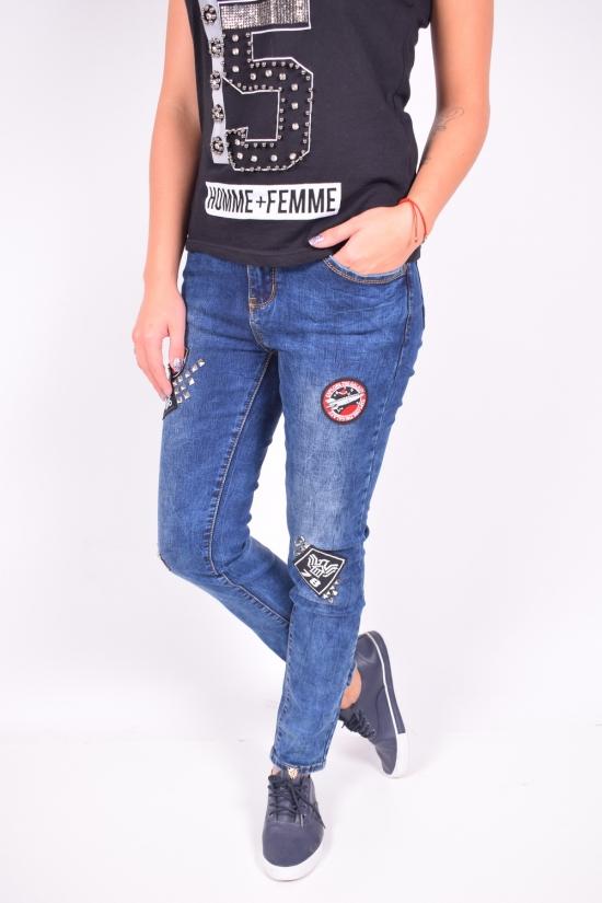 Джинсы женские стрейчевые NewJeans Размеры в наличии : 25, 26, 27, 28, 29 арт.D1885