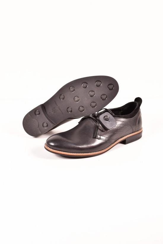 Туфли мужские из натуральной кожи DAN shoes Размеры в наличии : 42, 43, 44, 45 арт.11LP5536-72