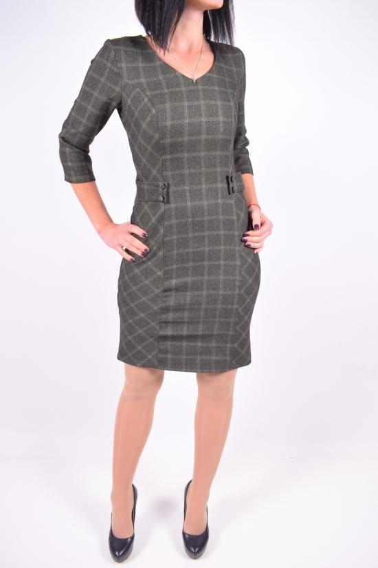 Платье женское (цв.зеленый)IDEAL CAROLINA (Cotton 32%,Lycra 5%,Polyester 63%) Размеры в наличии : 42,44,46,48 арт.052011DJV