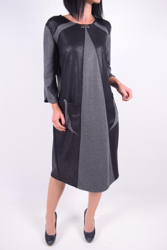 Платье женское IDEAL CAROLINA (Elastane 8%,Viscose 92%) Размер в наличии : 58 арт.0181517CBR
