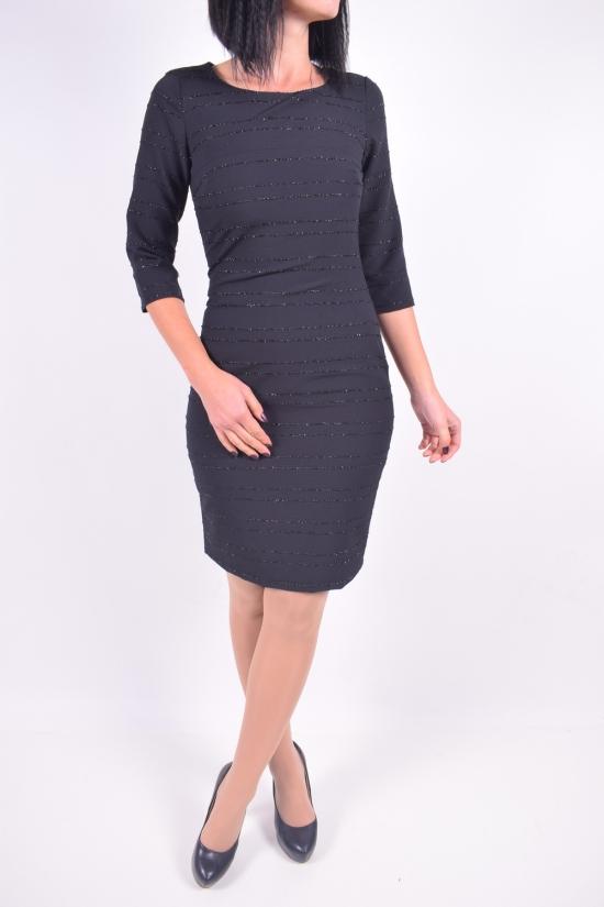 Платье женское IDEAL CAROLINA (Cotton 65%,Lycra 5%,Polyester 10%,Viscose 20%) Размеры в наличии : 42,44,46 арт.316039DPR