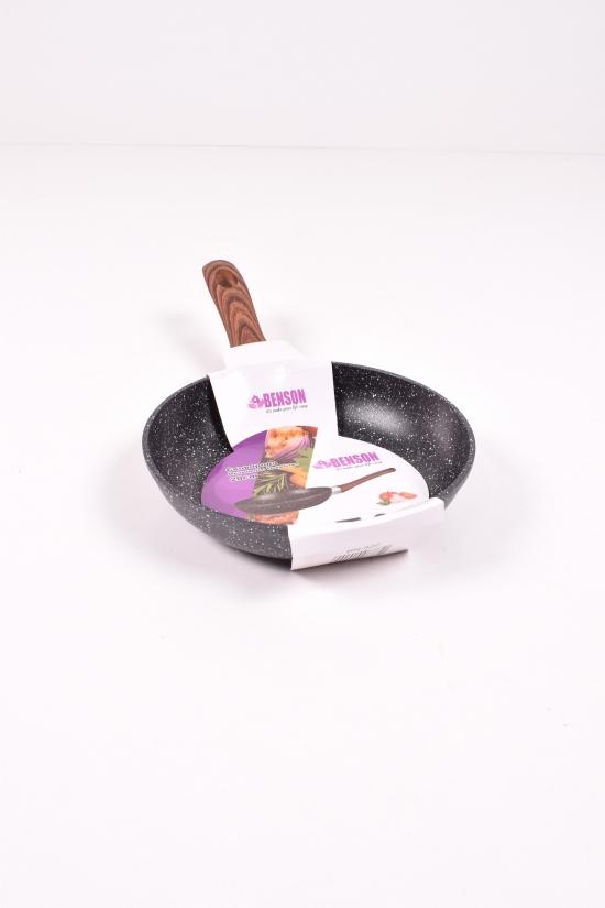 Сковорода с антипригарным мраморным покрытием (d-20см) Benson арт.BN-522
