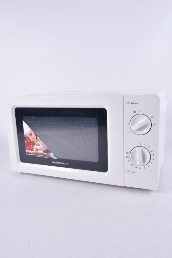 Микроволновая печь 20л.800W GRUNHELM арт.20MX701-W