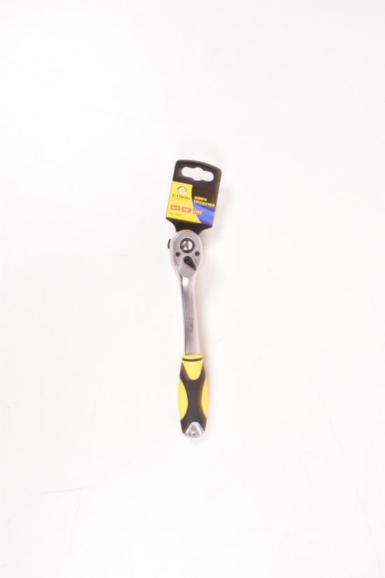 Ключ с храповиком с подвеской  3/8  72 зубов СТАЛЬ арт.70020