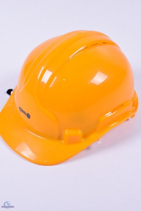 Каска для защиты головы (цв.желтый) арт.74193