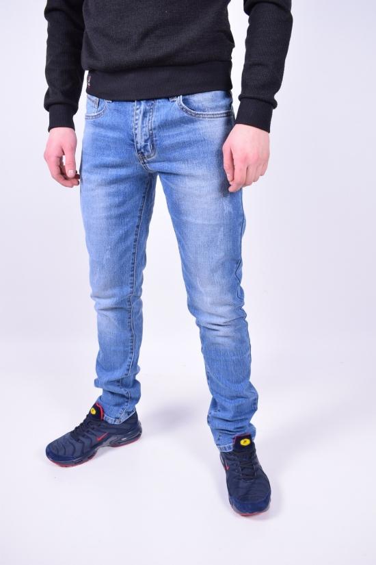 Джинсы мужские стрейчевые Fang Jeans Размеры в наличии : 29,30,31,33 арт.A-2067