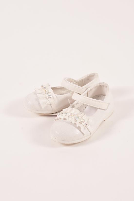 """Туфли для девочки """"СОЛНЦЕ"""" Размеры в наличии : 21,22,24 арт.HJ86-1C"""