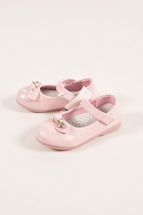 """Туфли для девочки """"СОЛНЦЕ"""" Размеры в наличии : 21,23 арт.HJ82-1P"""