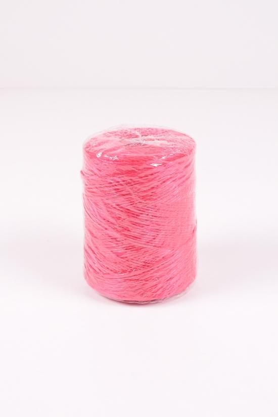 Верёвка полипропиленовая EBA 500г (красная) арт.86V003