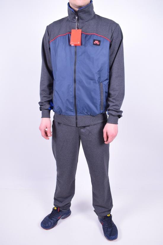 Костюм спортивный мужской (цв.т/cерый/синий)  трикотажный NIKE Размеры в наличии : 44,46,48,50 арт.980