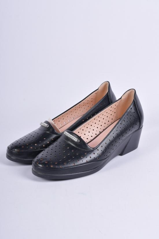 Туфли женские с перфорацией Kanuchun Размеры в наличии : 36,37 арт.536-411
