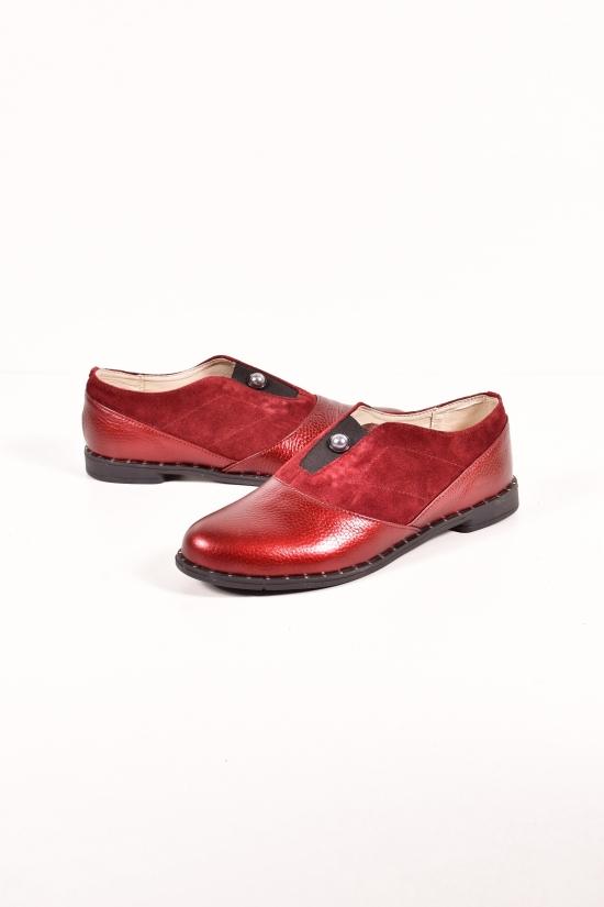 Туфли женские из комбинированные (цв.бордовый)  Cristina Размеры в наличии : 36,37,38,39,40 арт.13