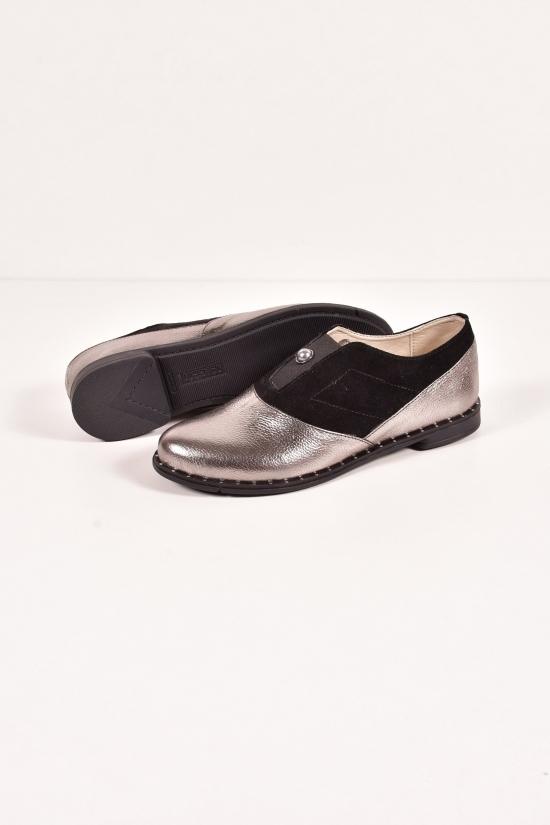 Туфли женские из комбинированные (цв.серебро)  Cristina Размеры в наличии : 36,37,38,39,40 арт.13