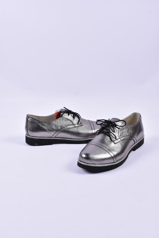 Туфли женские из натуральной кожи (цв.серебро) Размеры в наличии : 36,37,39,40 арт.10