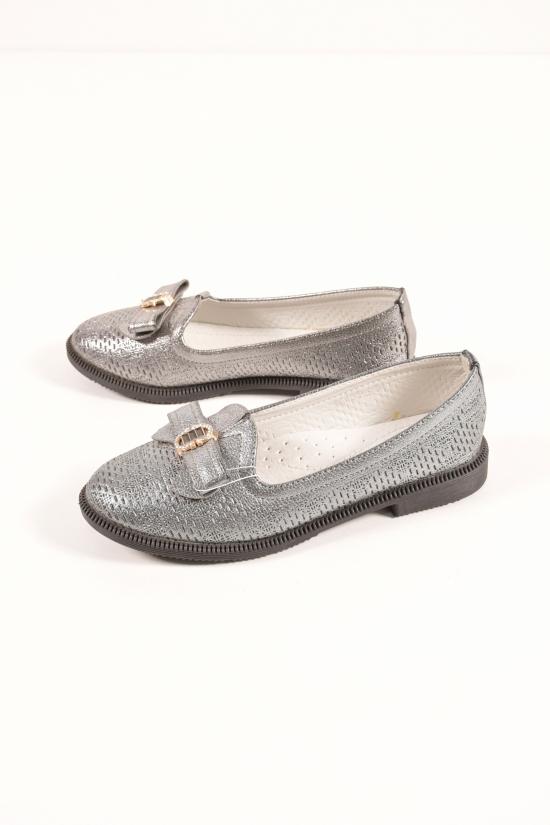 """Туфли для девочки """"Башили"""" Размеры в наличии : 31,33 арт.9G185-1"""
