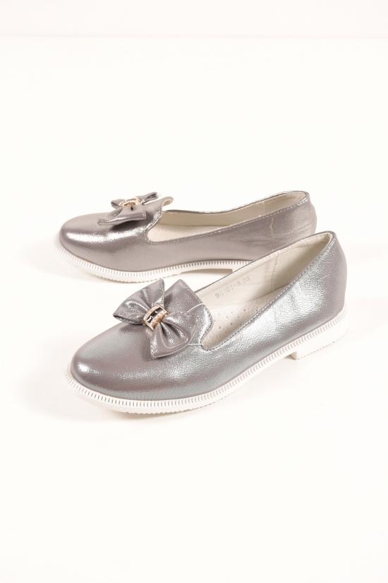 """Туфли для девочки """"Башили"""" Размеры в наличии : 33,34,36 арт.9G181-3"""
