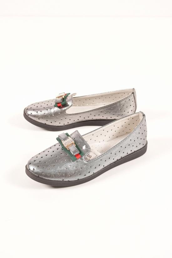 """Туфли для девочки """"Башили"""" Размеры в наличии : 31,34 арт.9G188-1"""