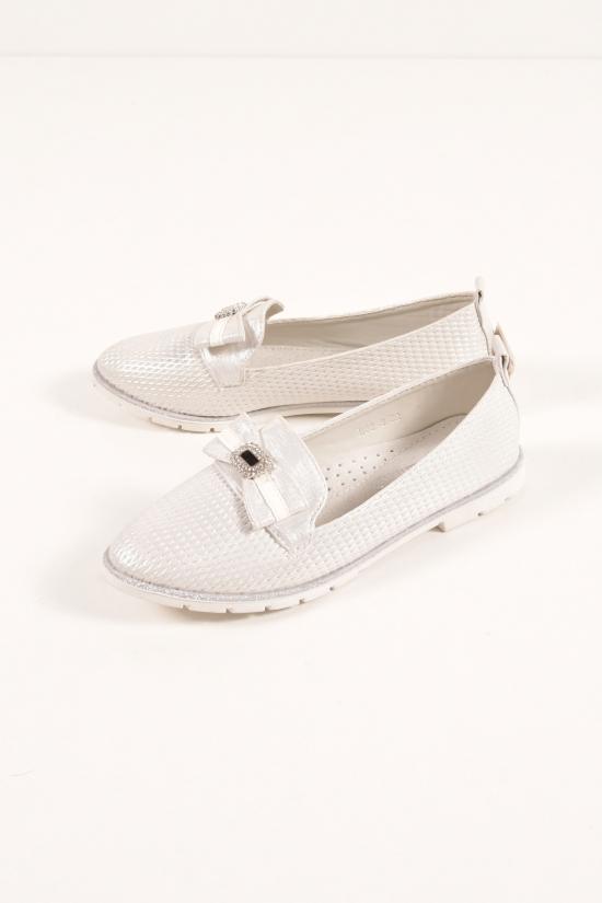 """Туфли для девочки (цв.серебро) """"Башили"""" Размеры в наличии : 31,33,34,35,36 арт.B33-3"""