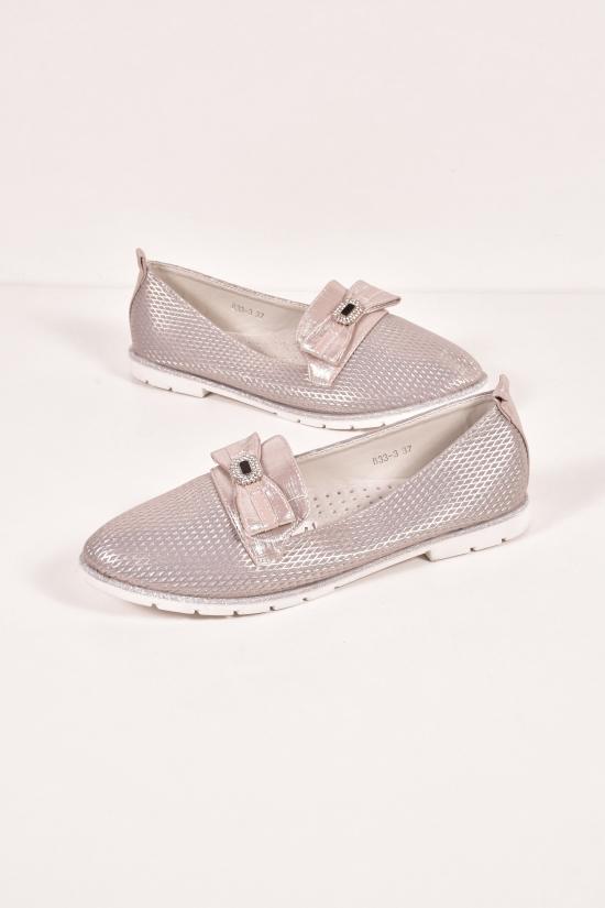 """Туфли для девочки (цв.серый) """"Башили"""" Размеры в наличии : 34,37 арт.B33-3"""