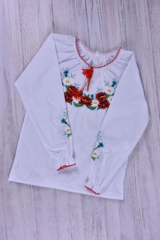 Вышиванка для девочки Роста в наличии : 104,110,116,122,128,134,140 арт.маки