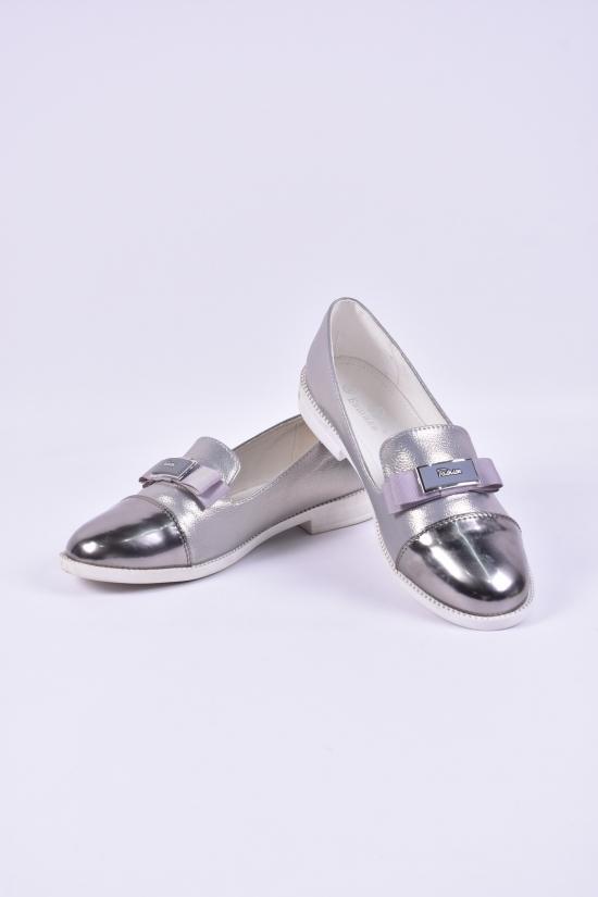 """Туфли женские """"Башили"""" Размеры в наличии : 36,37,40 арт.453-40"""