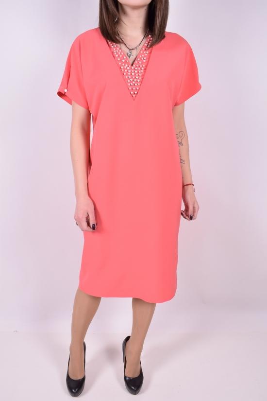 Платье женское (цв.коралловый) FR Collection Размеры в наличии : 50,52 арт.721