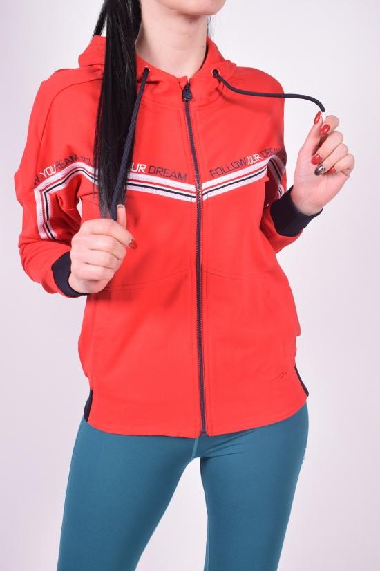 Кофта спортивная женская(цв.красный) трикотажная MARATON Размеры в наличии : 44,48 арт.MWSS1918063TRT002