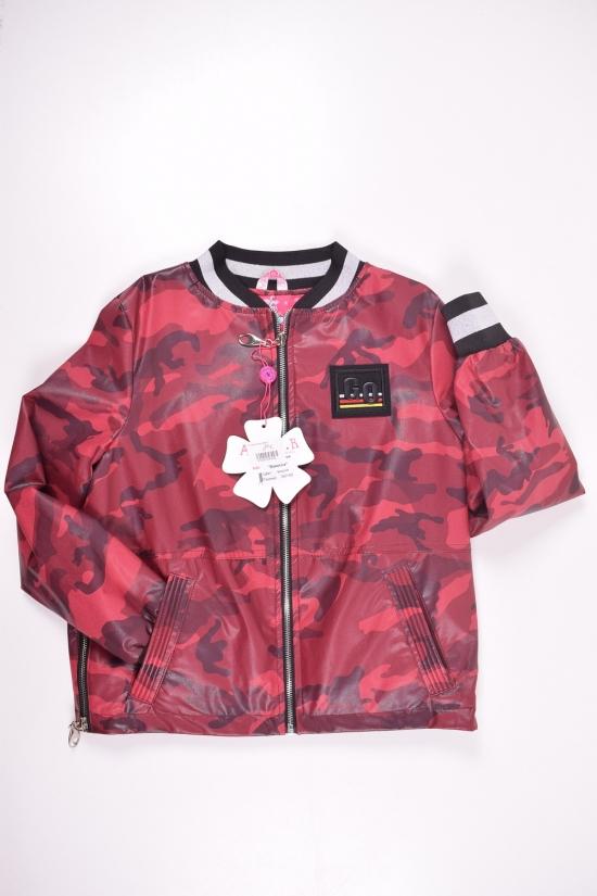 Куртка для девочки   (цв.вишни) из кожезаменителя Роста в наличии : 140,146,152,158,164 арт.Ванесса