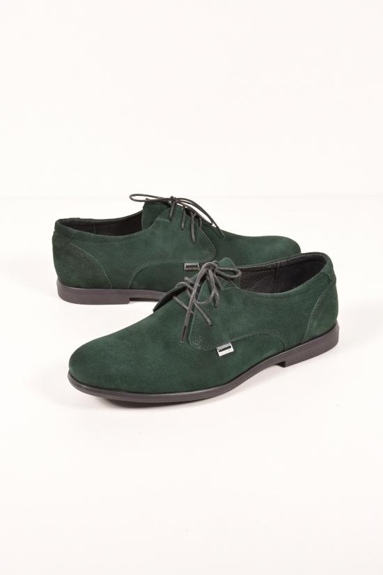 Туфли мужские из натуральной кожи (цв.зеленый)  DAN shoes Размеры в наличии : 40,41,42,43,44 арт.LT90-4