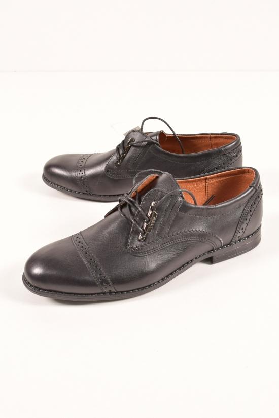 Туфли мужские из натуральной  кожи  DAN shoes Размеры в наличии : 42,43,44 арт.6St22-6/31