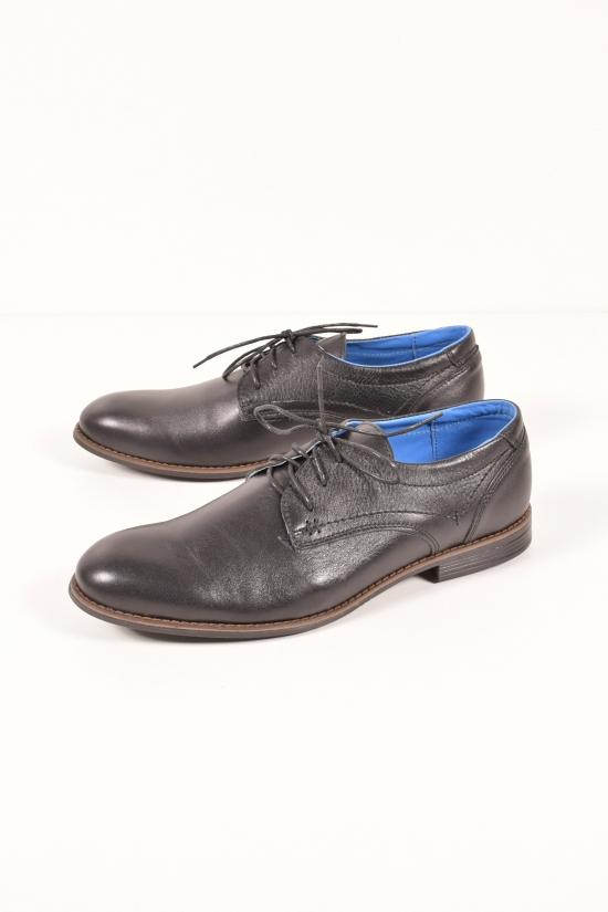 Туфли мужские из натуральной  кожи (цв.синий)  DAN shoes Размеры в наличии : 42,44 арт.6St4-6