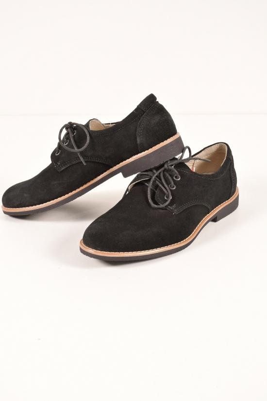 Туфли  для мальчика из натуральной замши (цв.черный)  DAN shoes Размер в наличии : 37 арт.Jt90-4
