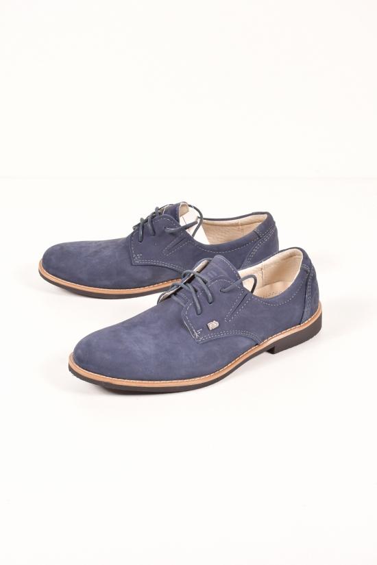 Туфли для мальчика из натуральной замши( цвет синий ) DAN shoes Размеры в наличии : 37, 40 арт.Jt90-73