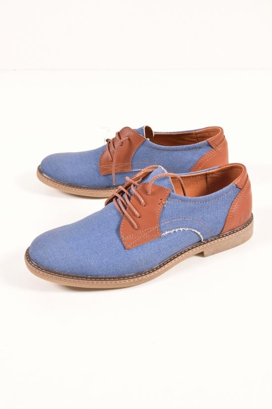 Туфли  мужские комбинированные  DAN Shoes Размеры в наличии : 40,42,43,44,45 арт.6Lt5597