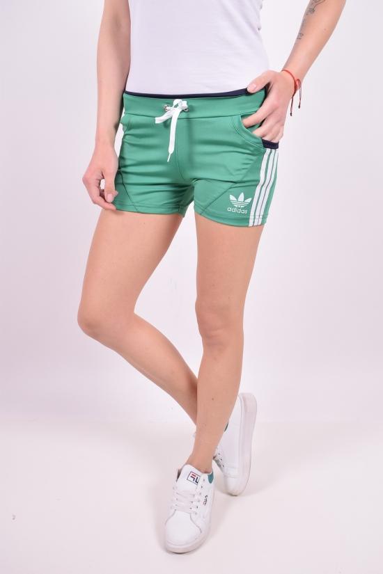 Шорты женские эластиковые (цв.зеленый/т/синий)  Adidas Размеры в наличии : 38,40,42,44,46 арт.04