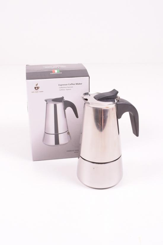 Кофеварка гейзерная из нержавеющей стали на 4 чашки арт.BN-152