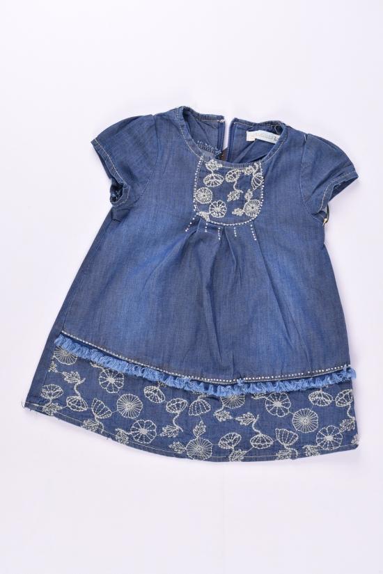 Платье для девочки (т.синий) MOONSTAR Рост в наличии : 74, 86 арт.259890