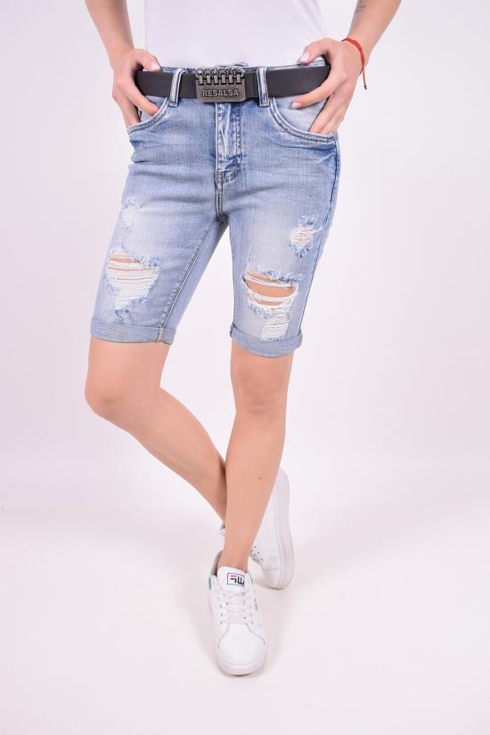Шорты джинсовые женские стрейчевые Resalsa Размеры в наличии : 25,26,27,28,29,30 арт.RE-20685
