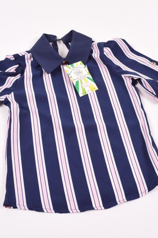Блузка для девочки (цв.т/синий/розовый) Роста в наличии : 116,122,128,134 арт.1054