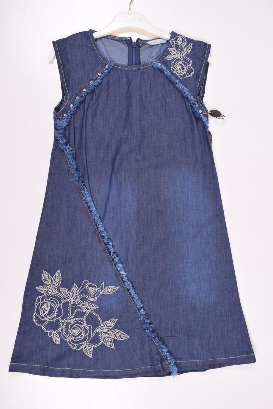 """Платье для девочки котоновое  """"MOONSTAR"""" Роста в наличии : 140,146,152,158 арт.259888"""