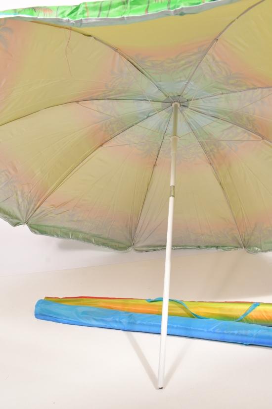 Зонт пляжный диаметр 180см (спица ромашка) арт.12
