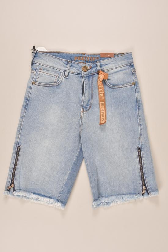Шорты джинсовые женские стрейчевые (color 2) Pozitif Размеры в наличии : 26,27,28,29,30,31 арт.7358
