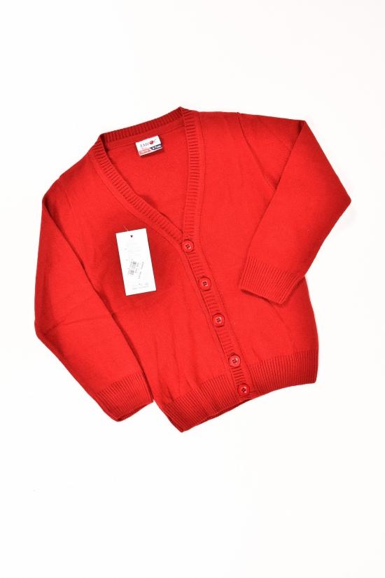 Кофта для мальчика (цв.бордовый) тонкой вязки EMPOL KIDS Роста в наличии : 110,116,122,128,134 арт.1004