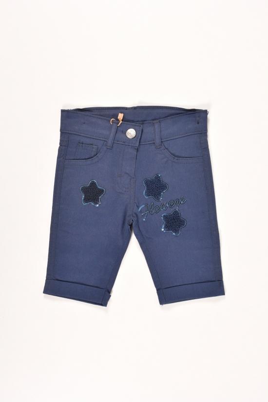 Капри для девочки котоновые (цв.т.синий) WIGGLE Роста в наличии : 92,98 арт.337-1