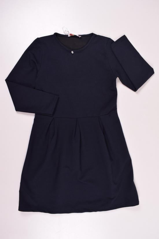 Платье для девочки трикотажное (цв.т/синий) Bermini Рост в наличии : 140, 146, 152, 158 арт.6742