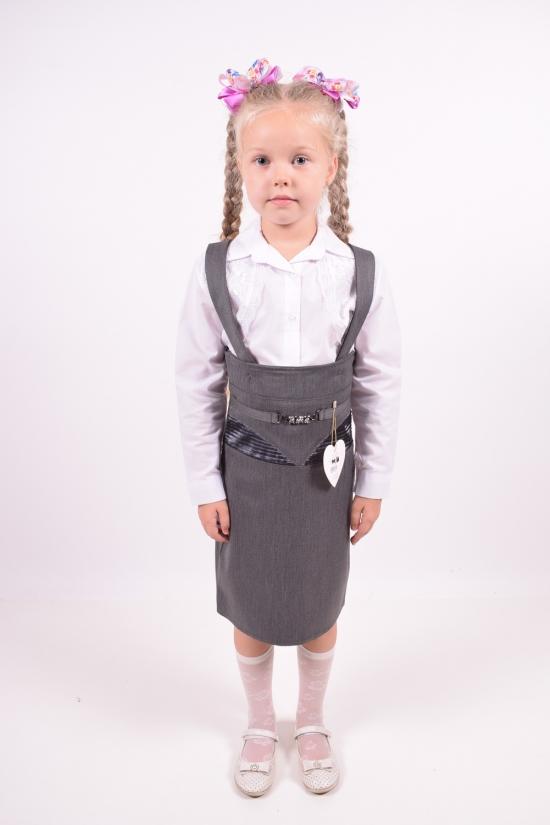 Юбка  для девочки (цв.cерый) со шлейками AWADORE Роста в наличии : 128,134,140,146,152 арт.5043