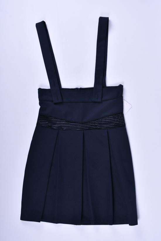 Юбка  для девочки (цв.т/синий) со шлейками AWADORE Рост в наличии : 128, 140, 146, 152 арт.0307