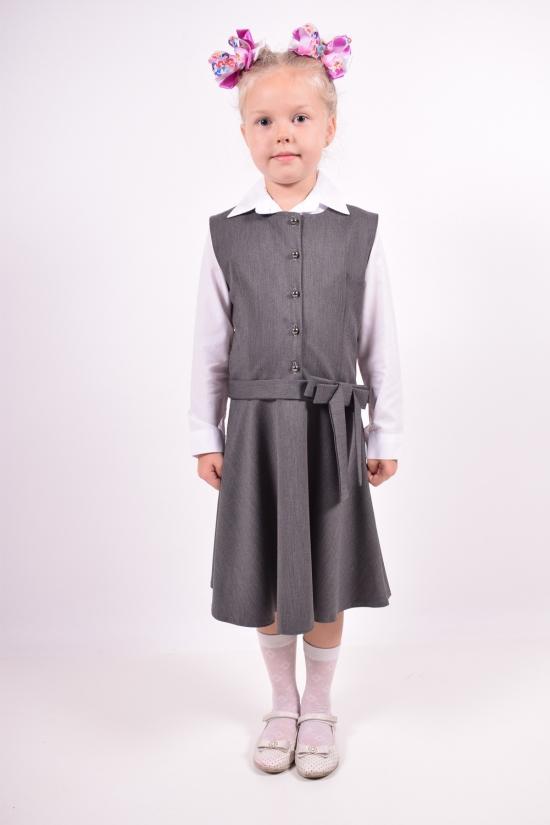 Сарафан  для девочки (цв.серый) PEIDA Рост в наличии : 134, 140 арт.5301