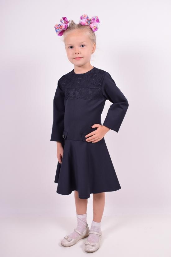 Платье для девочки (цв.т/синий) PEIDA Рост в наличии : 116, 128, 140 арт.5300