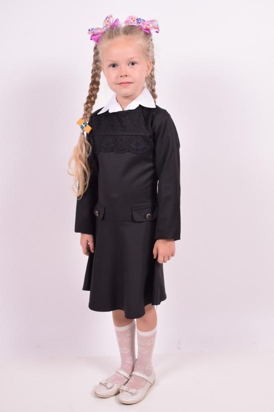 Платье для девочки (цв.черный) PEIDA Рост в наличии : 116, 122, 128, 134, 140 арт.5300
